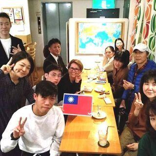【オンライン】12/3(木) 台湾大好きMeet up!
