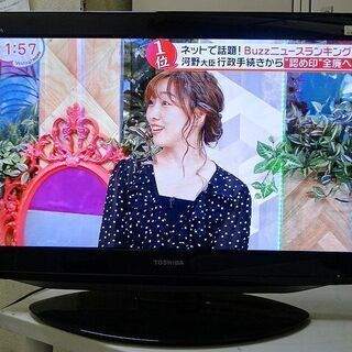 【恵庭】②東芝 LED REGZA 液晶テレビ 32AE1 32...