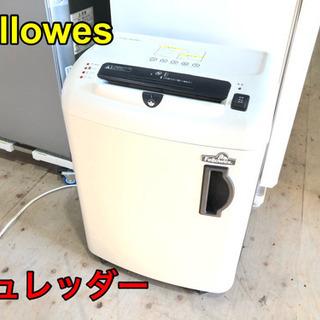 Fellowes シュレッダー【C4-1114】