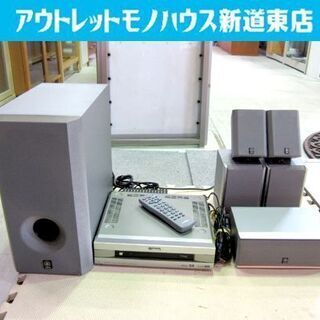 ホームシアターサウンドシステム VS-10/SW-VS10…