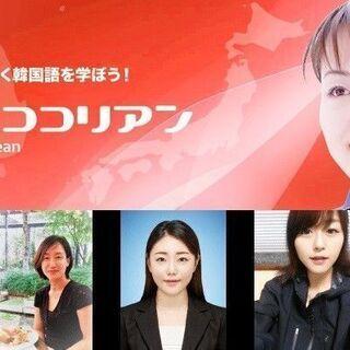 特別割引クーポン発売―早いもの勝ち!!!