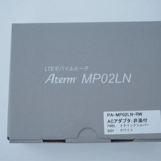 Aterm モバイルルーター MP02LN
