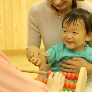 【無料】★手形・足形アート★inベビーパーク尼崎教室