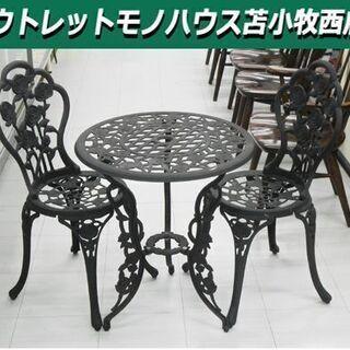 ガーデンテーブル イス2脚セット直径59×高さ68cm アイアン...