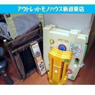 ベビーフェンス・ベビーガード 500~4000円 複数在庫あり ...