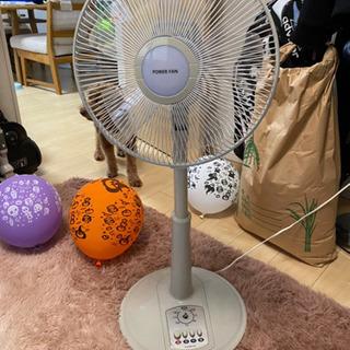 扇風機✨✨無料✨✨お取引き決定☺️の画像