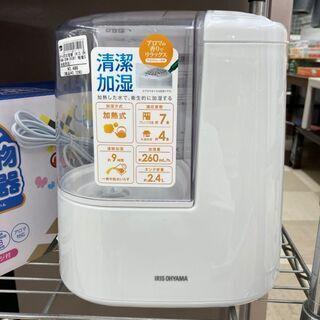 アイリスオーヤマ スチーム式加湿器 SHM-260R1