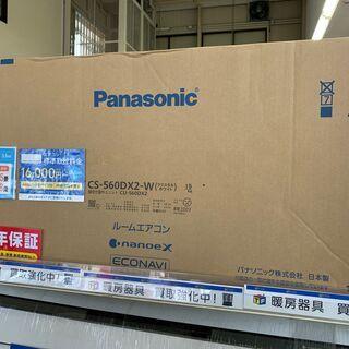パナソニック 壁掛けエアコン 5.6kw 2020年製 CS-5...