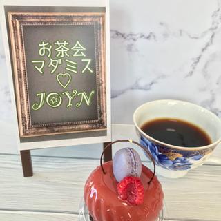 【太田市】お茶会マダミス♡JOYN『ダークユールに贖いを』