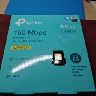 無線LAN子機(tp-link 150Mbps)