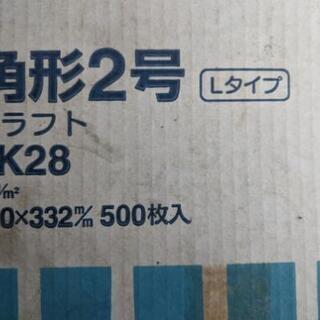 長期保管品の各形2号クラフト封筒の画像