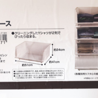 【交渉中】定価3990円 ニトリ 収納ケース4P ふたつき - 家具