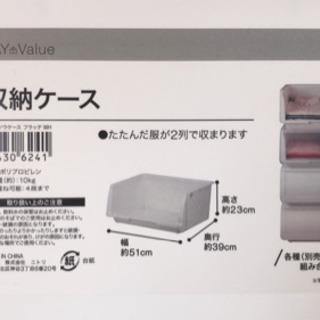 【交渉中】定価3990円 ニトリ 収納ケース4P ふたつき - 北区