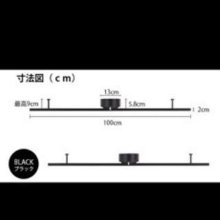 【新品】ダクトレール