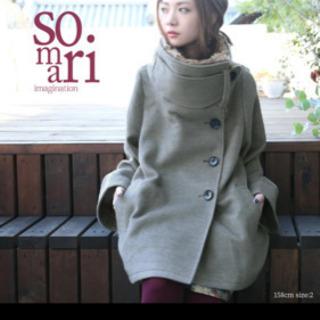 somariのコート
