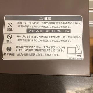 【11/29引取者決定】米びつ付きレンジ台 - 家具