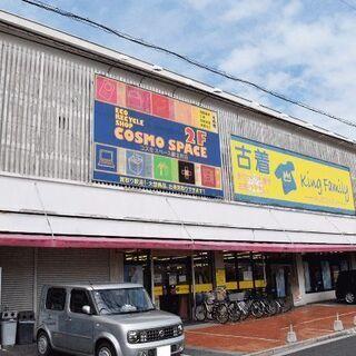 【定期スタッフ募集】コスモ スペース蕨北町店 リユース品の買取・...