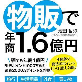 【日給10000円】WEBデザイナー・WEBクリエイター・プログ...