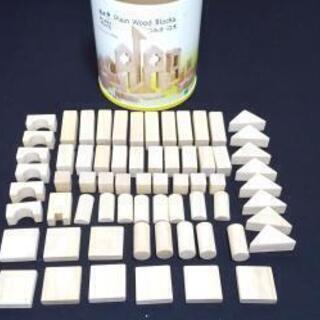 プラントイ 木製つみき 定価3500円