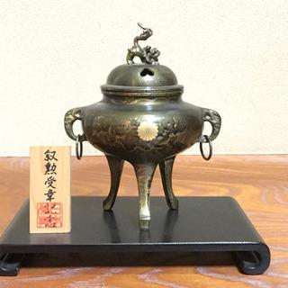 【値下げしました】菊の御紋の香炉
