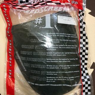 【USA 】LP Racing 900ニンジャ用 スモークスクリーン