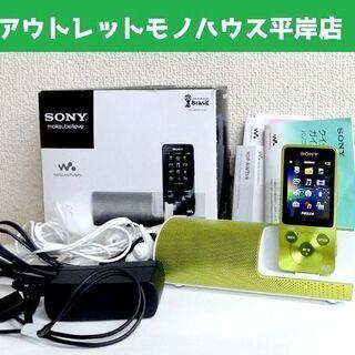 ソニー ウォークマン NW-S784K 本体 NW-S784 8...