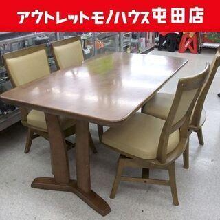 karimoku/カリモク 4人掛け ダイニングテーブルセット ...