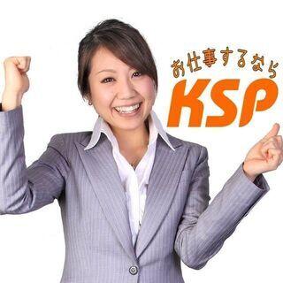 開発中ソフトのテスト業務 (PC作業)スタッフ大募集!