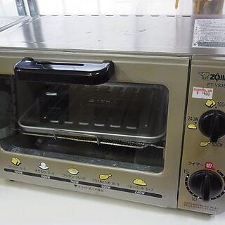 ZOJIRUSHI 象印 オーブントースター ET-VS3…