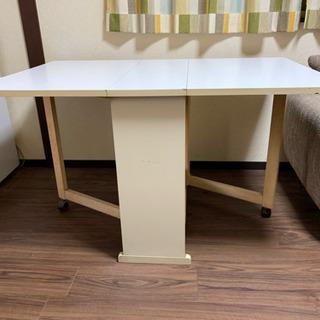 値下げしました❗️超便利❗️折り畳みテーブル