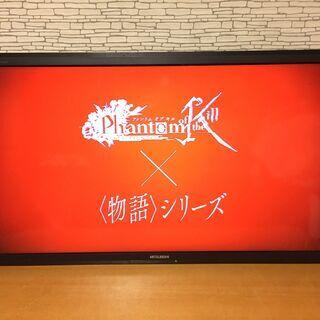 三菱40型 LCD-40ML6 液晶テレビ 2014年製