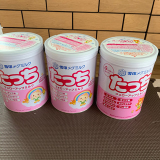 フォロアップミルク たっち 3缶 大缶