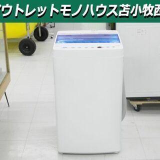 洗濯機 5.5kg 2018年製 ハイアール JW-C55…