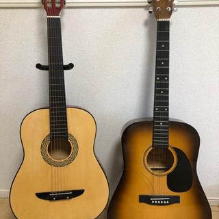 アコースティックギター 2点(ジャンク有)