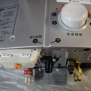 2010年製 リンナイ ガス湯沸かし器 ユーティ RUS-V550D(SL) 都市ガス(12A,13A) 元止め式  - 札幌市
