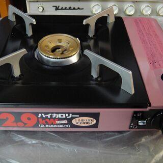 カセットコンロ カセット・サン SN-2500 調理器具 アウトドア