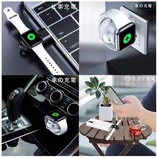 Apple Watch ワイヤレス充電器 アップルウォッチ 磁気...