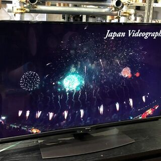 【苫小牧バナナ】シャープ/SHARP 液晶テレビ AQUO…