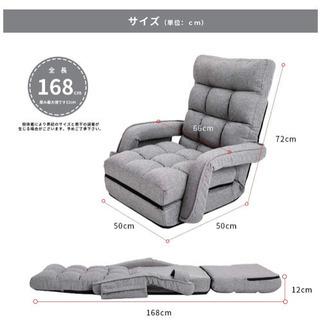 【ネット決済・配送可】座椅子→シングルマットにもなります