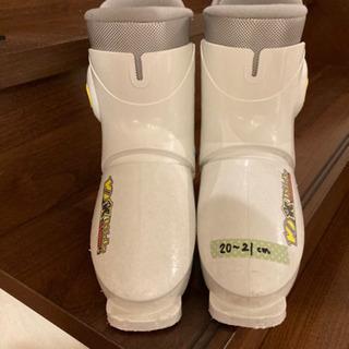 スキー靴黄色 20〜21センチ
