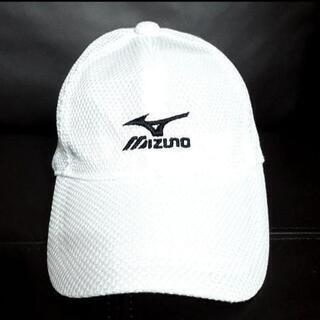 ミズノ帽子