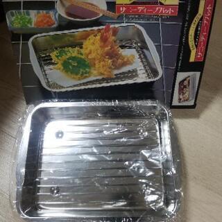 天ぷらパット 水切りかご 保存ケース