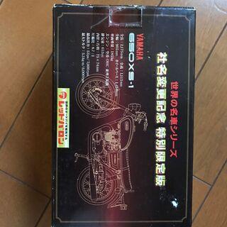 YAMAHA 650XS-1 レッドバロン限定バイクミニカー