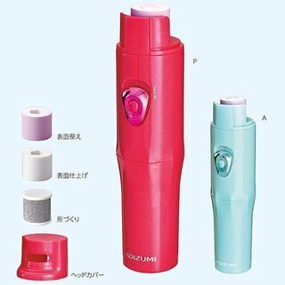 【新品】ネイルポリッシャー KLC-0580/P 爪磨き …