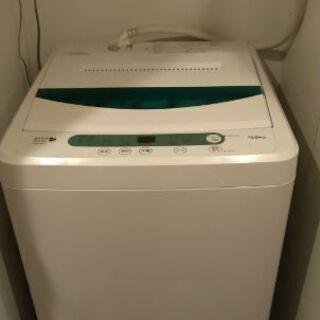 【急募!!】HerbRelax ヤマダ 全自動洗濯機 4.…