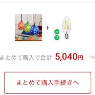 新品未使用 ペンダントライト − 北海道