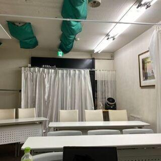 セミナールーム、教室スクール、シェアオフィス