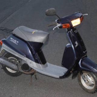 50cc原付 スクーターを探しています。