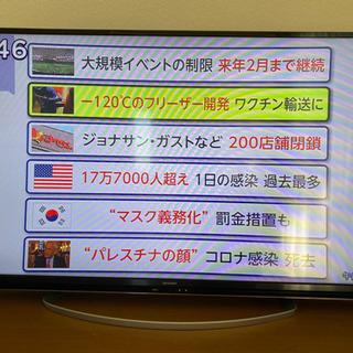 シャープ液晶テレビ 45インチ