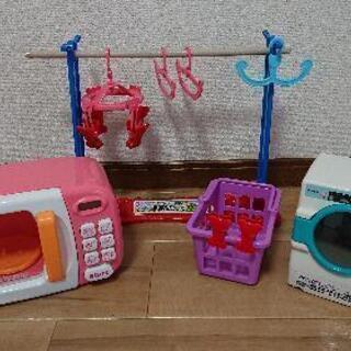 お洗濯ごっこ(物干し竿、洗濯機、電子レンジ)のセット